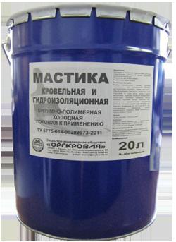 Битумно-полимерная мастика бим-1 прайс москва мастика битумная n1