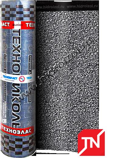 Гидроизоляция изолен цена м2 мастика герметизирующая нетвердеющая, строительная мбр